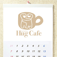 Hug Cafe Event and Workshop
