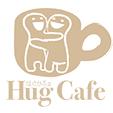 認めあい、許しあい、笑いあえる、集いの場 Hug Cafe はぐかふぇ